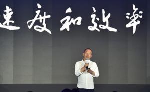 暴风集团CEO冯鑫:A股市场对互联网的不理解至少持续5年