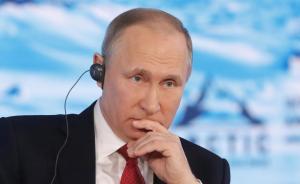 普京称已准备好见特朗普:北极峰会若不行,就等到G20峰会