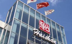 香港法院拒绝查封辉山乳业资产,但4名独董还是集体辞职了
