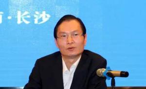 湖南省公安厅禁毒总队总队长唐国栋接受组织审查