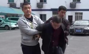 """""""浙江第一悬案""""告破背后:赴33省市追凶,检验物证千万份"""