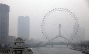 京津冀及周边空气持续重污染:多地橙色预警,环保部开展督查