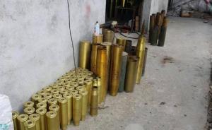 """桂林警方端掉一个""""地下兵工厂"""",大批枪支弹药惊呆民警"""