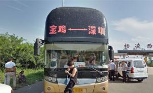 女子称在长途大巴上丢失万元财物,挡在车前致乘客滞留5小时