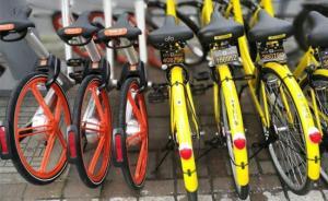 共享单车挤爆公园,可无桩应有界