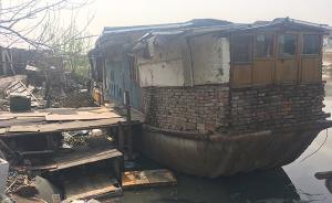 """上海集中整治一处水上棚户区,共59艘""""三无居家船"""""""