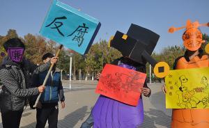 宁夏两名厅级官员双双接受组织调查,任职单位出现交叉