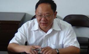广东揭阳副市长获刑14年,辩称受市委书记压力收其情妇贿款