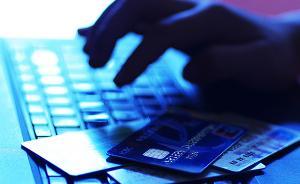 顽固的不公:信用卡逾期还款银行普遍全额计息,屡遭诟病无果