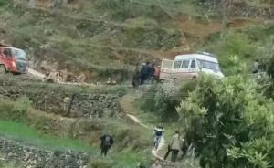 贵州盘县车辆侧翻致4死4伤,警方正调查是否因运管追赶