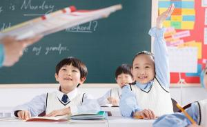 盼望放开年龄限制,想晚一年送娃上学的家长呈增多趋势