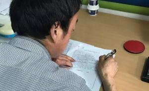 儿子猝死杭州打工爸爸捐出全部有用器官:能救六人让两人复明