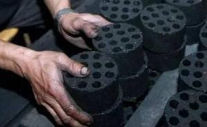 """河北今年10月底禁煤区燃煤清零,28家企业将""""退城搬迁"""""""