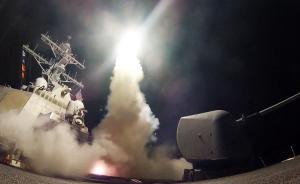 美国向叙利亚发射约60枚导弹,特朗普称事关美国家安全利益