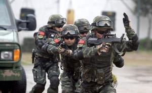 """上海""""猎豹突击队""""获评武警部队标兵中队:365天全时备勤"""