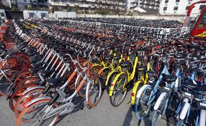 杭州一政协委员建议:将共享单车正确停放纳入中小学社会实践