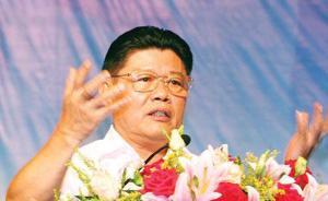 广东省政府原副秘书长谢鹏飞之妻获刑7年:帮收钱买12套房