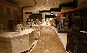 上海市中心最大免税店8月8日开张,新增奶粉家电等商品