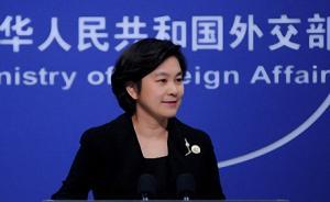 外交部:通过对话和平解决半岛核问题最符合各方利益