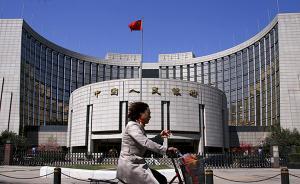 """邓海清:外储连续两月回升,今年人民币汇率大概率""""逆袭"""""""