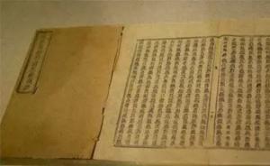 中国可移动文物达1.08亿件,新发现文物达700多万件