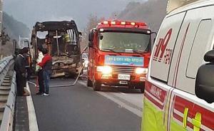 台湾一旅游团在韩国坐游览车遭遇火灾,17名游客惊险逃生