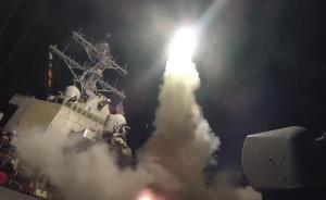 """美军""""战斧""""导弹表现差?美媒披露60枚导弹仅1枚出现故障"""