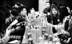 北京千余大学生扎堆单身联谊活动,最小的才18岁