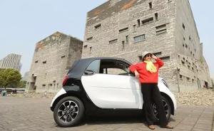 宁波老太70岁考驾照84岁换新车:去遇见更多精彩的人和事