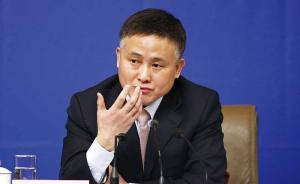央行副行长潘功胜:有序推进京津冀金融业协同和一体化进程