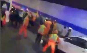 上海长江隧道内发生一起单车事故:3人因伤势过重死亡