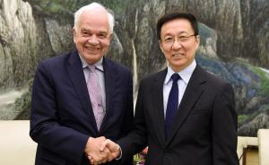 韩正会见加拿大新任驻华大使麦家廉一行