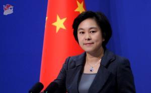 """外交部回应""""向中朝边境临时增兵15万""""报道:不了解情况"""