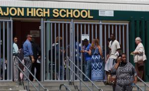 加州小学枪击案凶手与被杀教师系夫妻,事发地为特殊儿童教室
