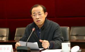 重庆市渝中区原区长扈万泰任市民防办党组书记,提名主任人选