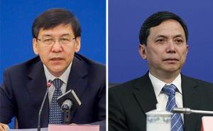 阴和俊、卢彦当选北京市副市长