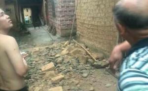 广西苍梧5.4级地震引发贺州山体坍塌,暂无人员伤亡报告