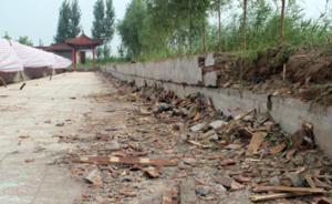河北白洋淀观荷长廊倒塌致14名游客受伤,涉事景点停业整顿