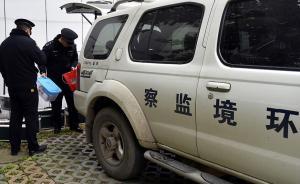 环保部通报去年被处罚环评机构情况,宁夏一公司一年被罚9次