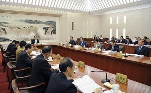 人大常委会将审议证券法修订草案、核安全法草案
