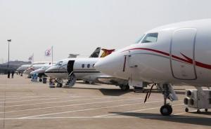 上海正规划建设新公务机场,选址综合考虑浦东与虹桥机场位置