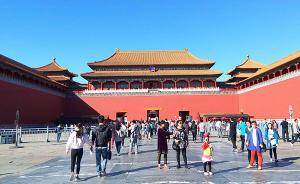 故宫将建世界文化遗产监测中心,监控文保现状、游客行为等