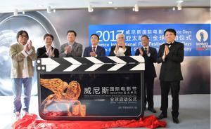 光际资本控股上海电影艺术学院后:拿电影节主办权,暂不上市