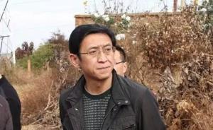 空缺3个月后,四川攀枝花市国土局长一职由凌永航接任