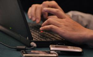 上海一年侦破4800多起网络诈骗,冻结涉案资金1.48亿