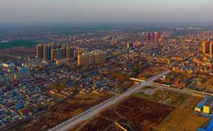 河北金融办紧急约谈52家上市公司防炒作:上午通知下午开会