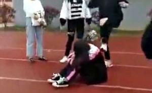 江西丰城一初中女生遭多人掌掴拽发拖行,教育局调查并问责