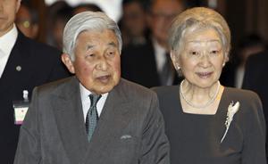 日媒:日本拟定天皇从《特例法》实施之日起退位