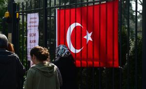 土耳其修宪公投在即:摆脱内外交困的良机还是动荡分裂的开始