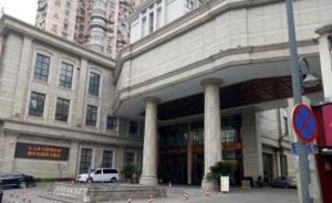 温州警方通报酒店有偷拍设备:住客安装,视频内容无不雅行为